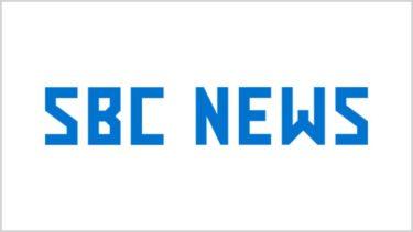 【ライブ配信】12/9 14:00~長野市で新たに4人新型コロナ感染/長野市保健所の会見